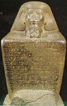 Star map constructor Senmut, one of ancient Egypt's most outstanding personalities