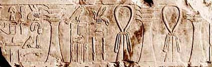 The hieroglyphical spelled names of Imhotep and pharaoh Netjerikhet (Djoser)